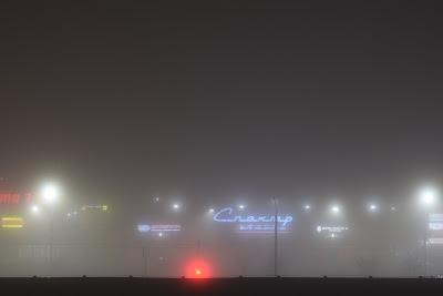 Туман окутал город