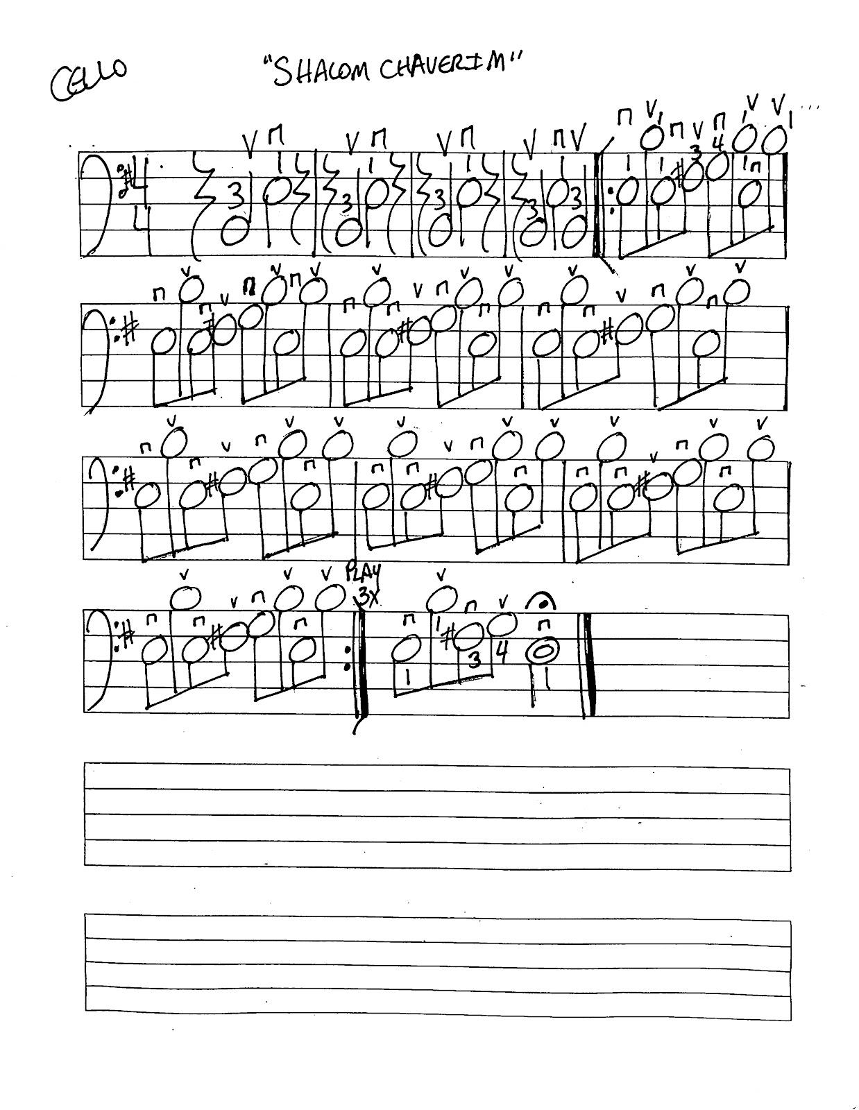 Miss Jacobson S Music Shalom Chaverim Music Worksheets