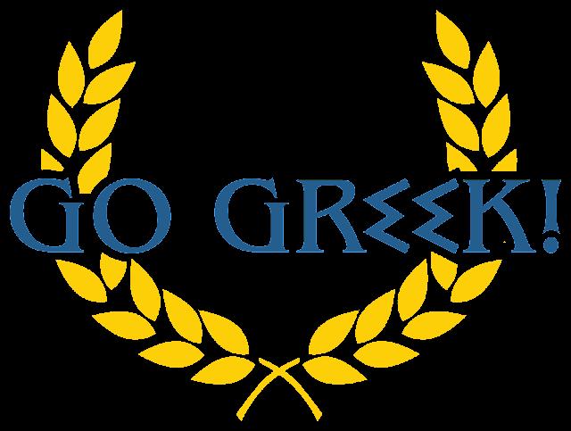 Σας καλώ να δραστηριοποιηθείτε στον χώρο της εμπορίας του Ελληνικού μελιού.