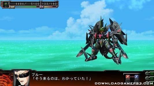 Dai 3 Ji Super Robot Taisen Z Rengoku hen PSN - Download