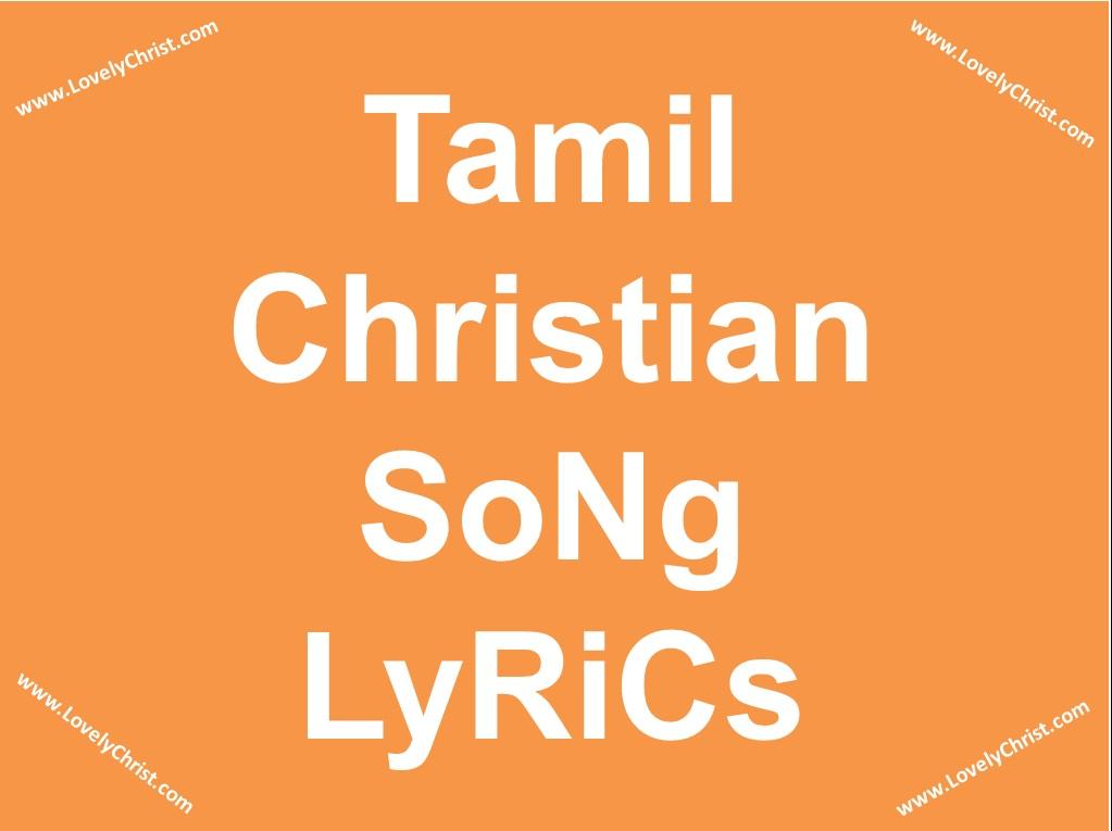 Tamil Christian Songs Lyrics Pdf