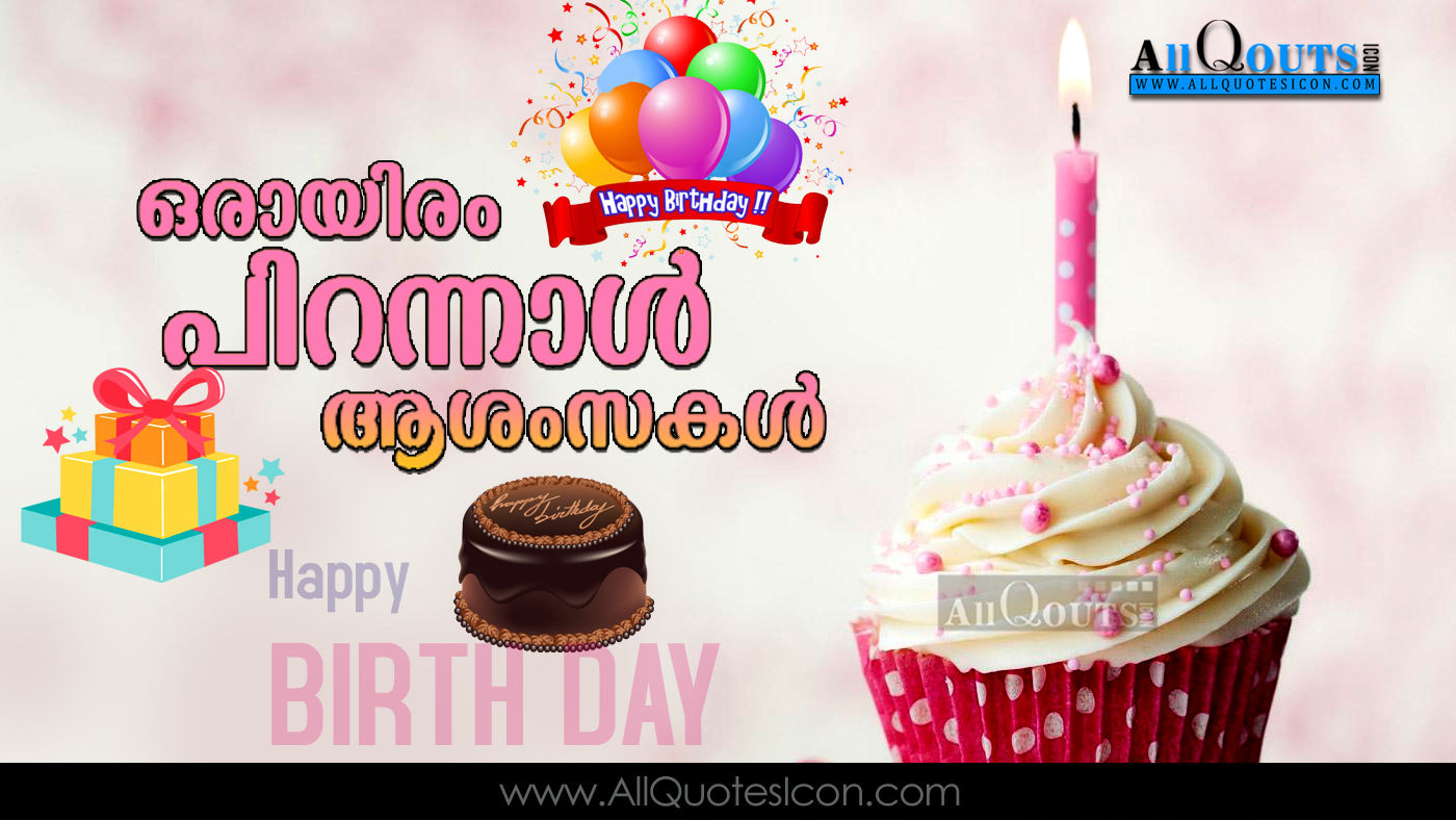 Surprising Birthday Wishes For Best Friend In Malayalam Allquotesicon Funny Birthday Cards Online Fluifree Goldxyz