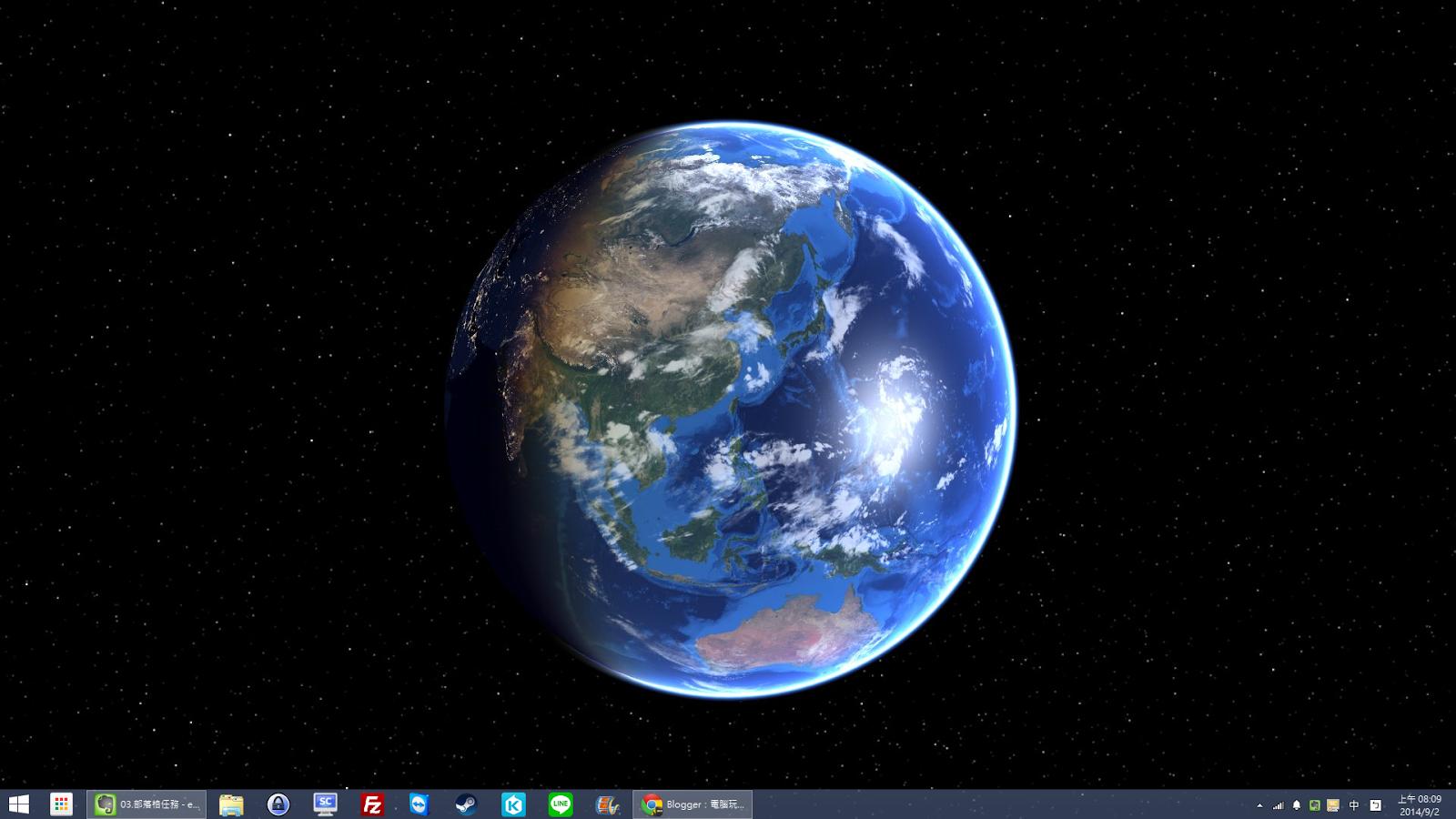 Google Desktop Wallpaper Hd Desktopearth 3 從工作桌面打開宇宙之窗眺望地球變化
