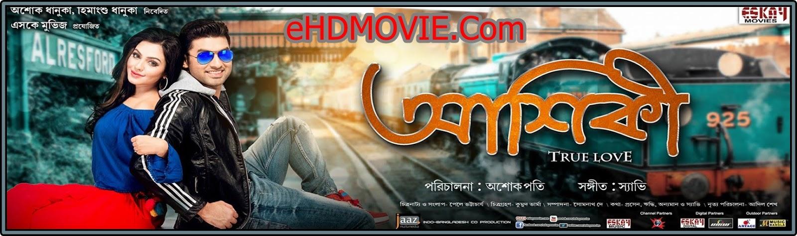 Aashiqui 2015 Bengali Full Movie Original 720p ORG WEB-DL 1.1GB