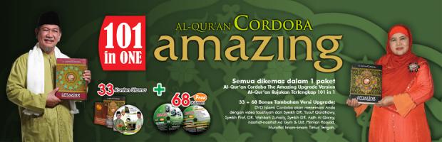 Al-Qur'an Cordoba The Amazingmeliputi materi Konten The Amazing ...