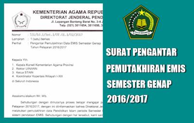 surat pengantar pemutakhiran data emis semster genap 2016/2017