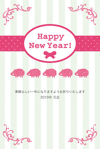 並んだ猪のスタンプのガーリー年賀状(亥年)