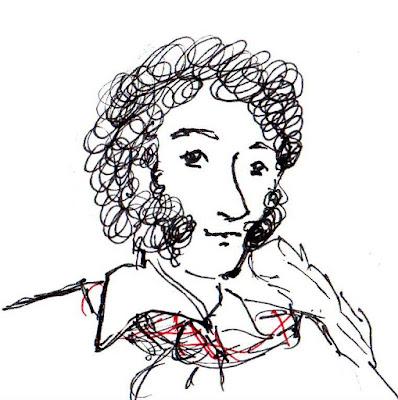 Эвелина Васильева. Пушкин