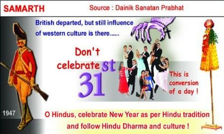 dr subramanian swamy don t celebrate 31st live as a true hindu at least for a day dr subramanian swamy blogger