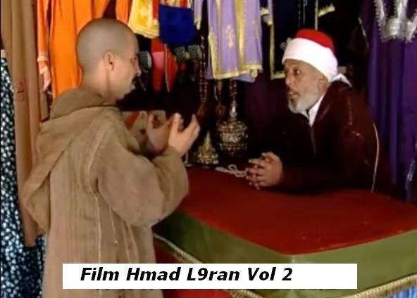film hmad l9ran 3