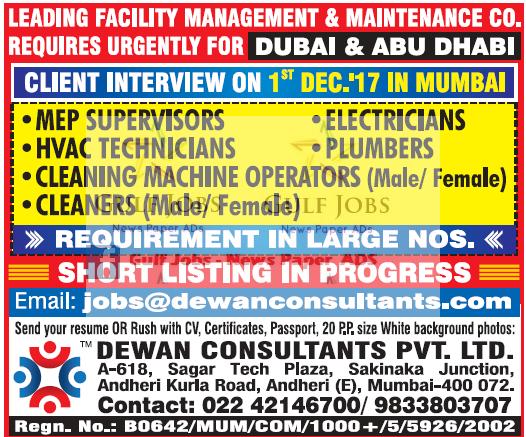 Dubai & Abu dhabi leading facility management co Large ...