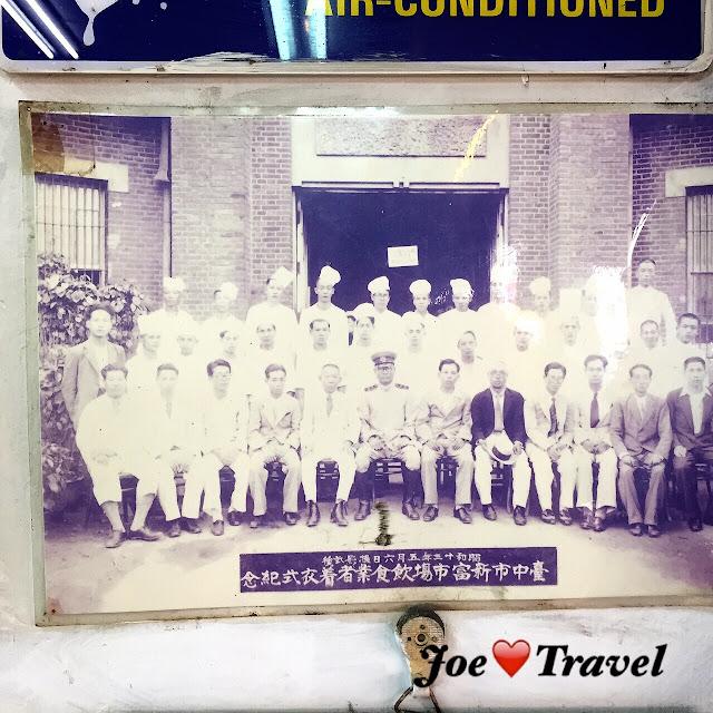 IMG 3890 - 【台中美食】第二市場傳承百年的好滋味-茂川肉丸