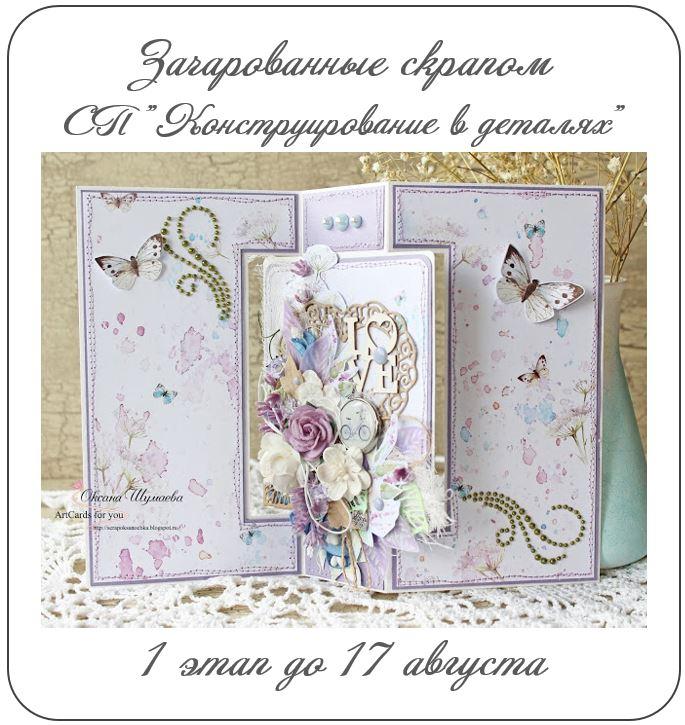 http://charmedscrap.blogspot.ru/2016/08/1.html