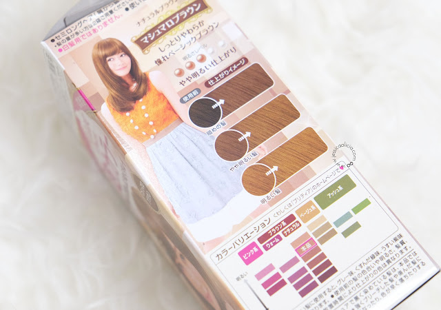 Review : Liese Creamy Bubble Hair Color - Marshmallow Brown by Jessica Alicia