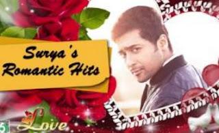 Surya's Super Hit Romantic songs | Audio Jukebox