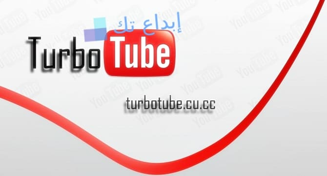 TurboTube