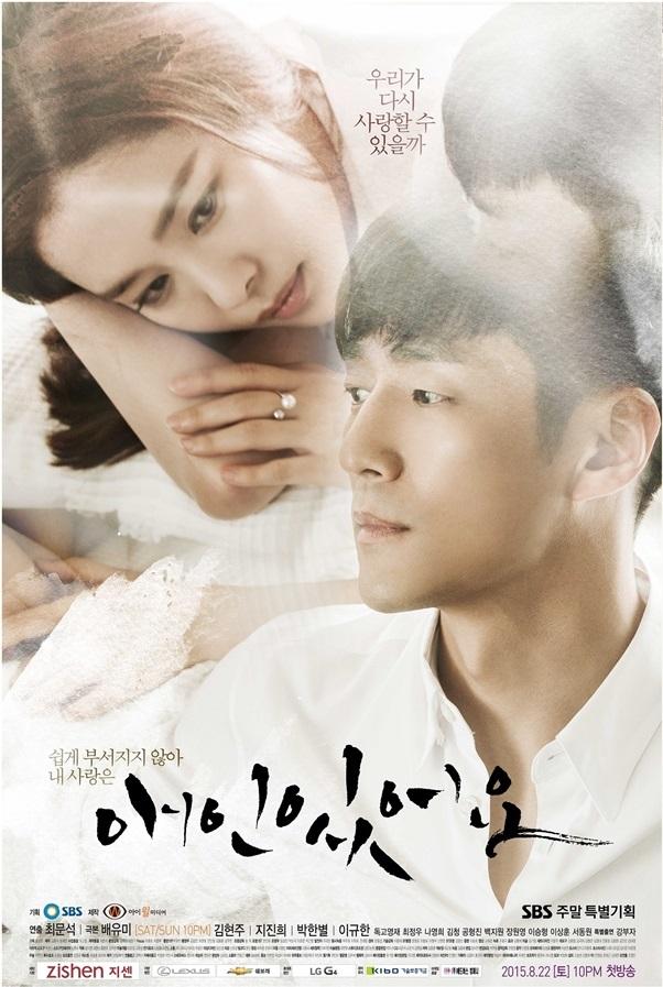 LK21 – Nonton Film Terbaru Subtitle Indonesia