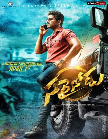 Download Sarrainodu 2016 Telugu 850MB DVDScr