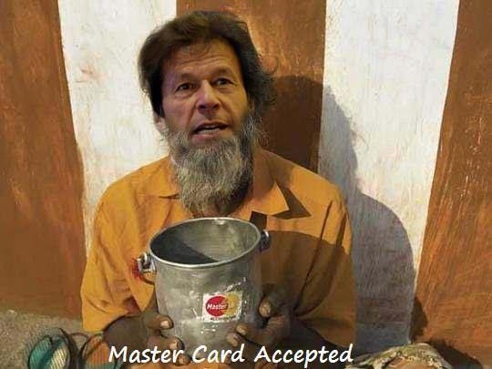 Funny Pakistani Photos