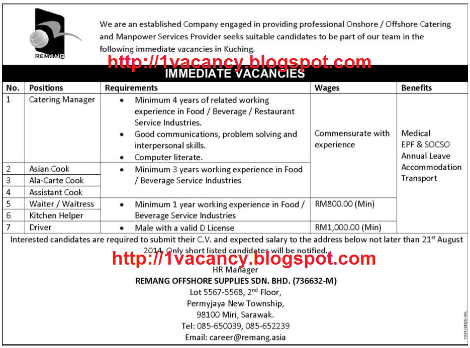 Oil & Gas, Government, and Private Sectors Jobs: Remang