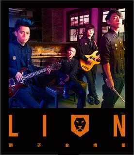 [Album] Lion - 獅子合唱團