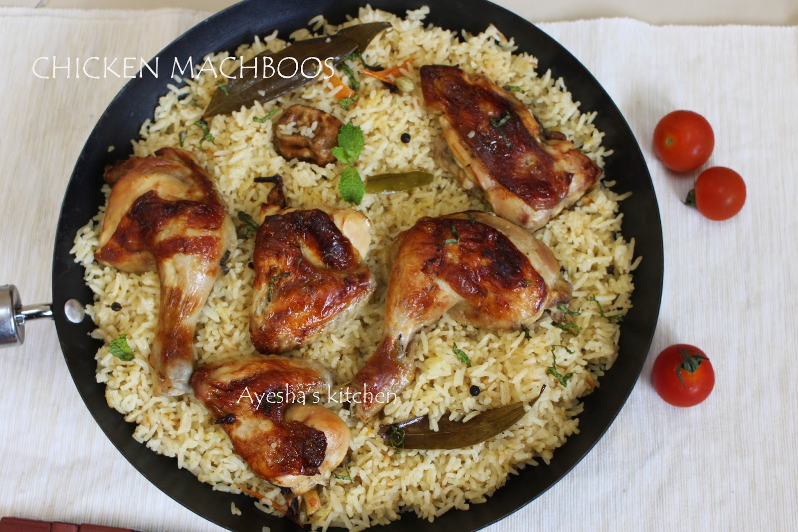 Easy rice recipes chicken machboos all arabic recipes have its own flavor because of arabic spices so here is the recipe showing how to make chicken machboos do try simple rice recipe forumfinder Images