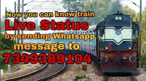 indian railway indian railways  railway inquiry railway enquiry  train enquiry    irctc train status check pnr status  make my trip     watsup
