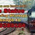 WhatsApp: How to Check PNR Status and Live Train Status Using WhatsApp