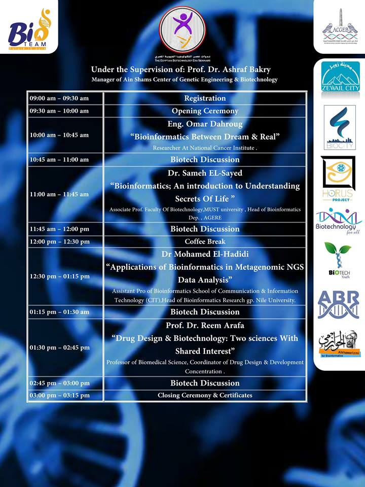 The Egyptian Biotechnology Era Seminar | EBES 2017 (Vol.3)