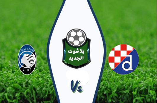 نتيجة مباراة دينامو زغرب وأتلانتا بتاريخ 18-09-2019 دوري أبطال أوروبا