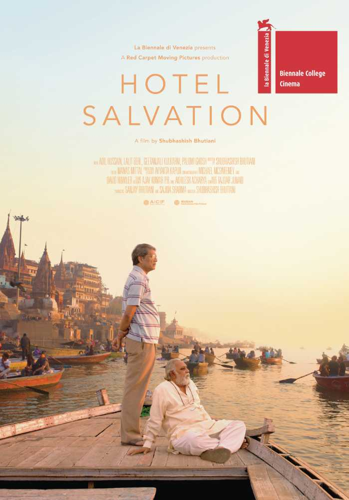 full cast and crew of Bollywood movie Mukti Bhawan(Hotel Salvation) 2017 wiki, Adil Hussain Mukti Bhawan(Hotel Salvation) story, release date, Mukti Bhawan(Hotel Salvation) Actress name poster, trailer, Video, News, Photos, Wallapper