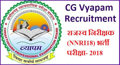 Download Admit Card of Revenue Inspector (NNRI) Recruitment Examination 2018