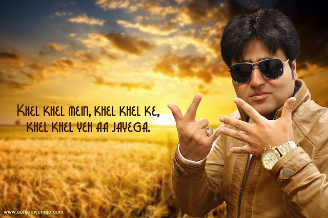 Khel Khel Mein - Khel Khel Ke - Khel Khel Yeh Aa Jayega - Sanjeev Juneja