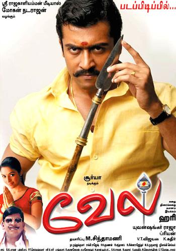 Main Faisla Karunga (2015) Hindi Dubbed Full Movie