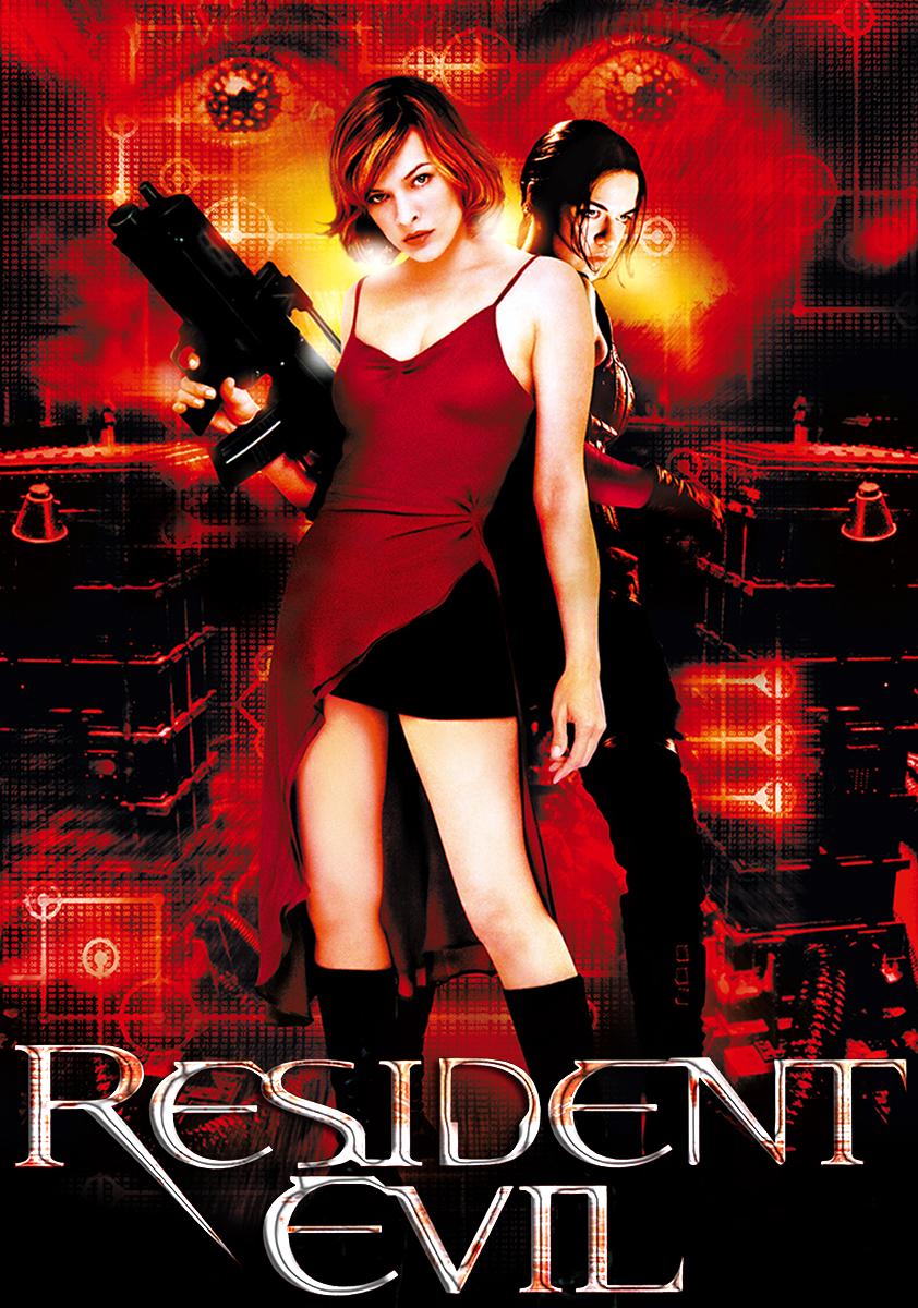 Resident Evil 2002 Online