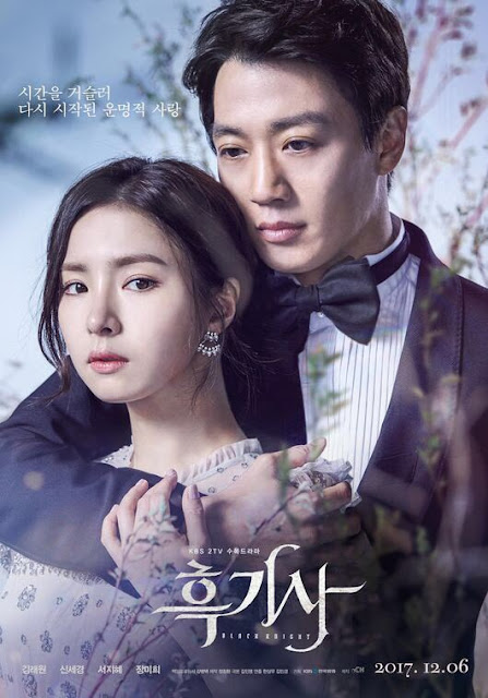 Drama Korea Black Knight : The Man Who Guards Me Subtitle Indonesia