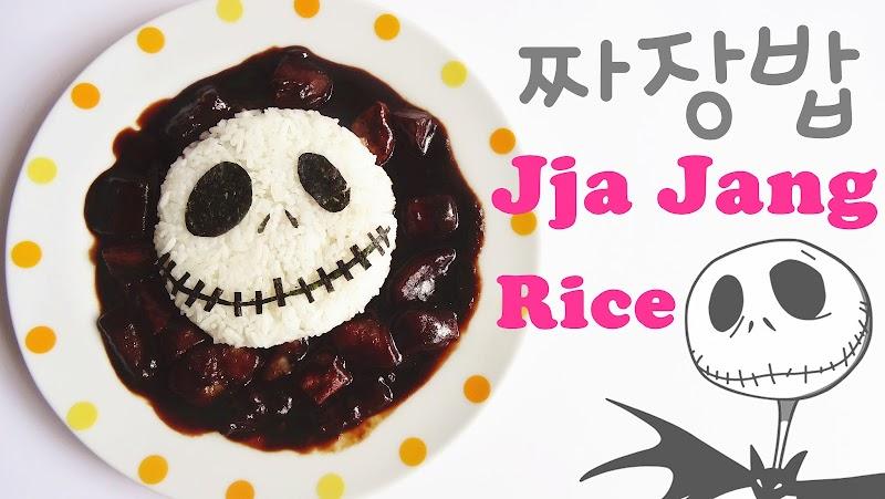 Jack Jja Jang Rice 짜장밥 怪誕Jack炸醬飯