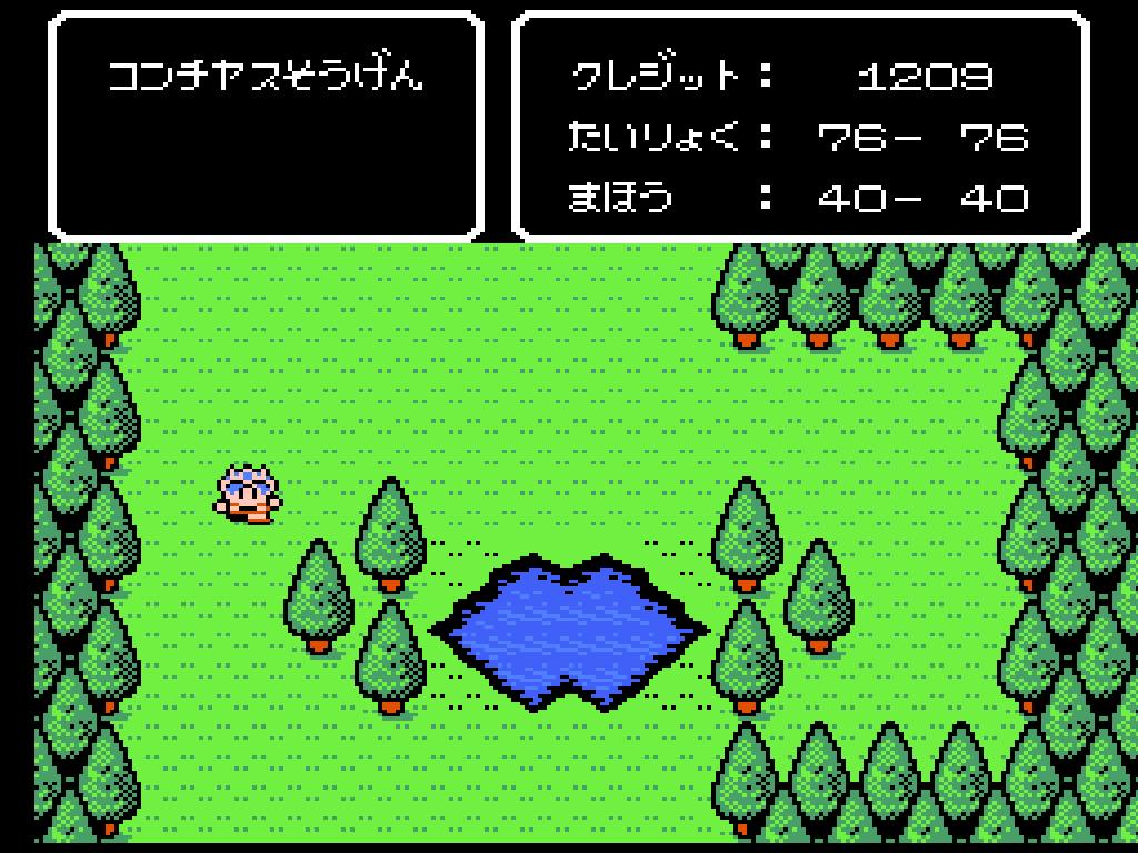 Majin Eiyuuden Wataru Gaiden (NES)