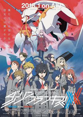 Darling in the FranXX Latino