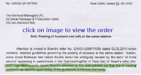 posting-of-husband-and-wife-RBE-68-2019