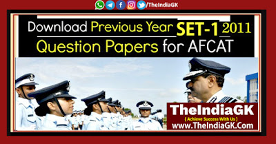 AFCAT 2012 Previous Year Question Papers SET-2 Download