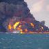 タンカーの流出油、東北沖まで拡大も 奄美大島の西約300キロ付近で沈没