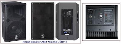 Harga-Speaker-Aktif-Yamaha-DSR115