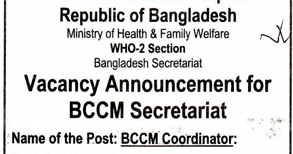 All Newspaper Jobs: Ministry of Health & Family Welfare