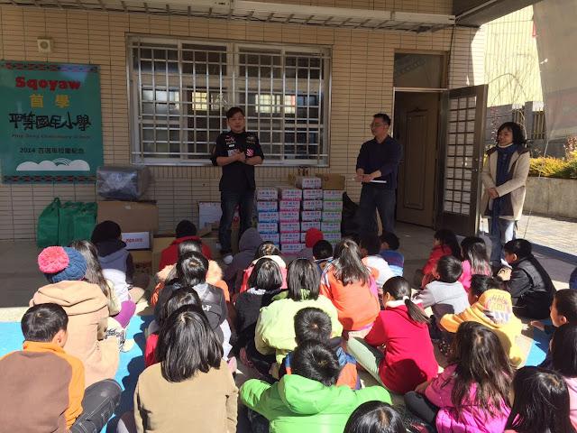 S  51658831 - 台中市最偏遠的一間國小│平等國小物資捐贈歲末集資計畫,分享就抽激旨燒鳥小火鍋