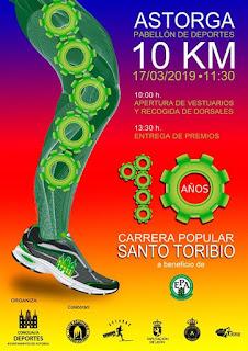 Carrera Popular Santo Toribio 2019