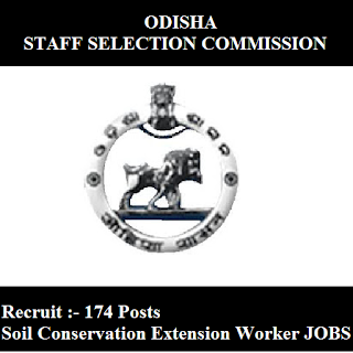 Odisha Staff Selection Commission, OSSC, freejobalert, Sarkari Naukri, OSSC Answer Key, Answer Key, ossc logo