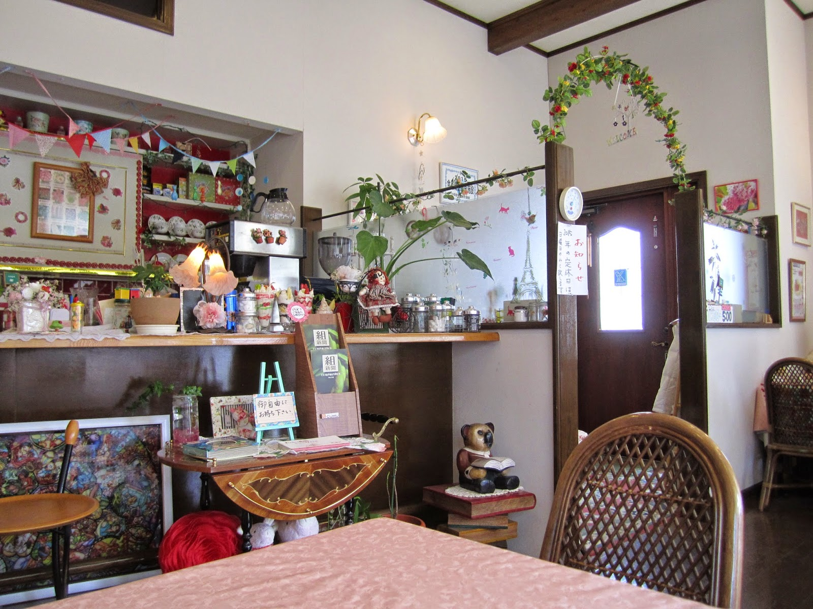Cafe Restaurant Hanayobi 花曜日