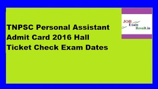 TNPSC Personal Assistant Admit Card 2016 Hall Ticket Check Exam Dates