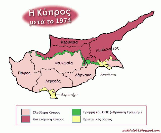 Image result for τουρκικη εισβολη κυπρος 1974 χαρτης